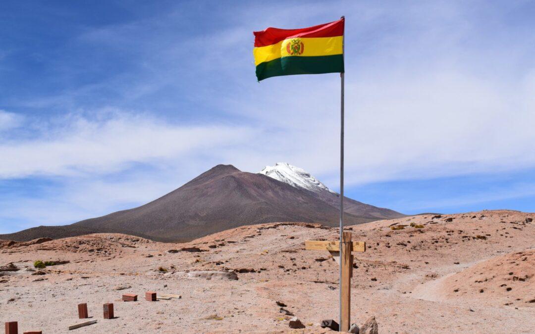 ¿Cuáles son los Acuerdos Comerciales de Bolivia?
